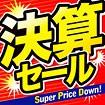 テーマポスター 決算セール(Super)