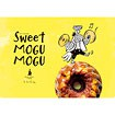Sweet MOGUMOGU 「シンバル」