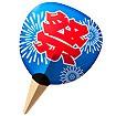 紙製ジャンボうちわ 祭り