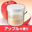 かおるくん専用カートリッジ「アップルの香り」