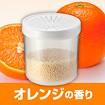 かおるくん専用カートリッジ「オレンジの香り」
