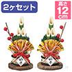 バリューミニ門松飾りセット(2個1セット)