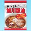 北海道ラーメン(旭川醤油)