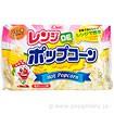 レンジDEポップコーン(バター味)