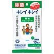 キレイキレイ除菌ウェットシート10枚入(アルコールタイプ)