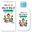 【ライオン】キレイキレイ薬用液体ハンドソープ120ml(箱入)