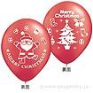 11インチゴム風船(メリークリスマス サンタ&ツリー)25個入り