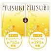 MUSUBI(ダイダイ)