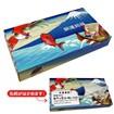 BOXティッシュ(宝船)40W