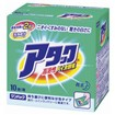 【花王】ワンパックアタック 27g×10袋入