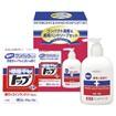 洗剤&薬用ハンドソープ2点セット
