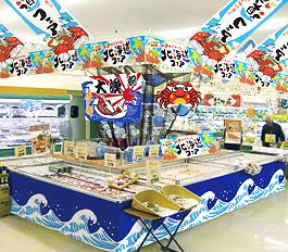 北海道フェアPOPツール展開写真